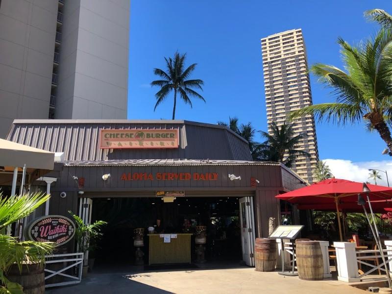 Waikiki Brewery area